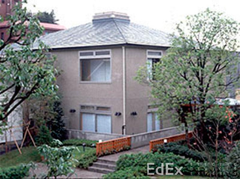 Дом трона профессора Кена Сакамуры