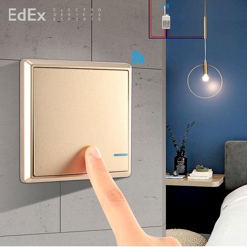 Освещение без выключателей