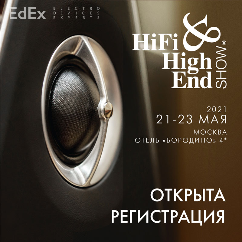 Выставка Hi-Fi & High End Show