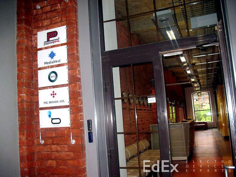 Офис MediaVest